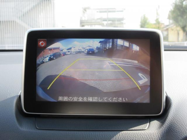 マツダ CX-3 XDツーリング 【ワンオーナー車】