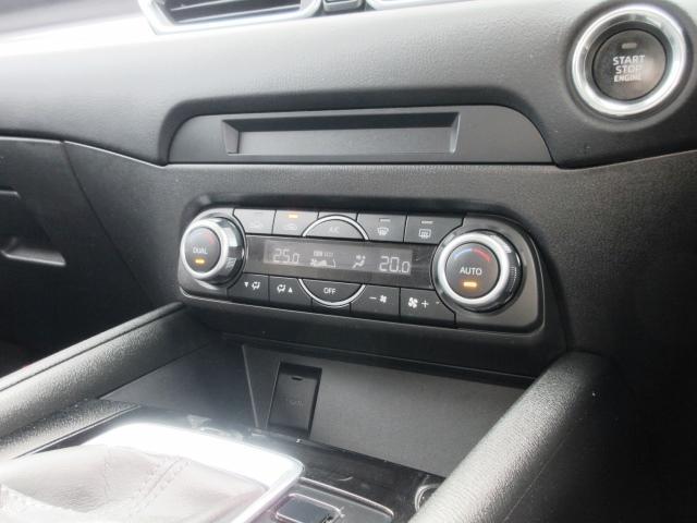 25Sプロアクティブ BOSE AWD(9枚目)