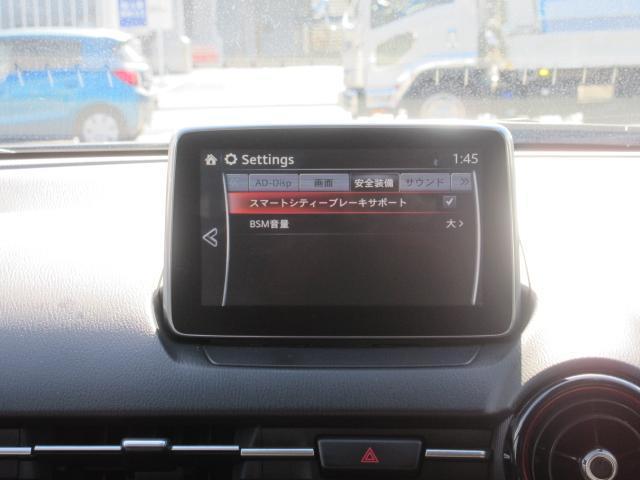 「マツダ」「CX-3」「SUV・クロカン」「愛知県」の中古車4