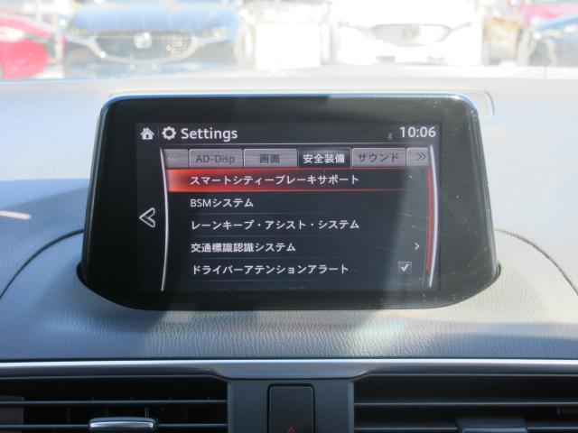 15XD プロアクティブ 衝突被害軽減システム アダプティブクルーズコントロール オートマチックハイビーム バックカメラ オートライト LEDヘッドランプ ETC Bluetooth(6枚目)