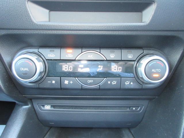 15XD プロアクティブ 衝突被害軽減システム アダプティブクルーズコントロール オートマチックハイビーム バックカメラ オートライト LEDヘッドランプ ETC Bluetooth(9枚目)