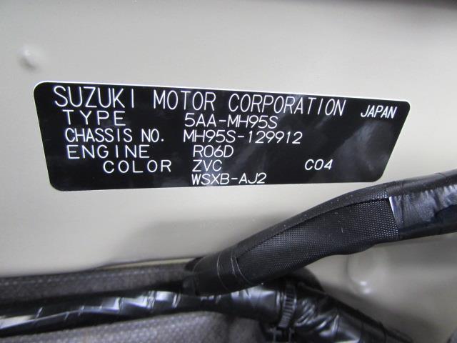 ハイブリッドX 横滑り防止機能 衝突被害軽減システム 盗難防止装置 LEDヘッドランプ スマートキー フルエアロ アイドリングストップ(5枚目)