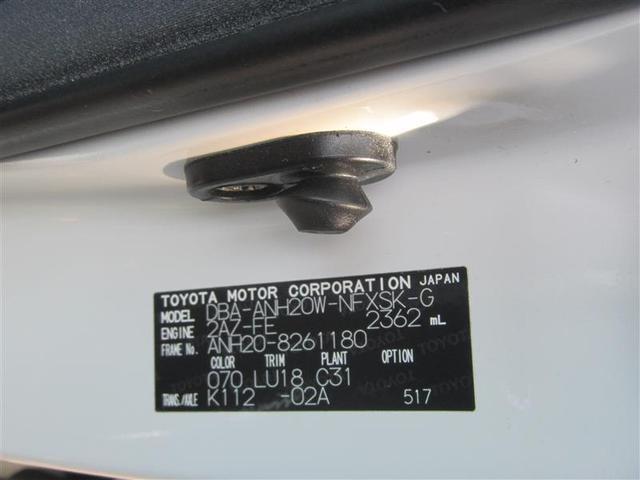 2.4Z ゴールデンアイズ 純正HDDナビ フルセグTV バックカメラ ETC 両側電動スライドドア(7枚目)