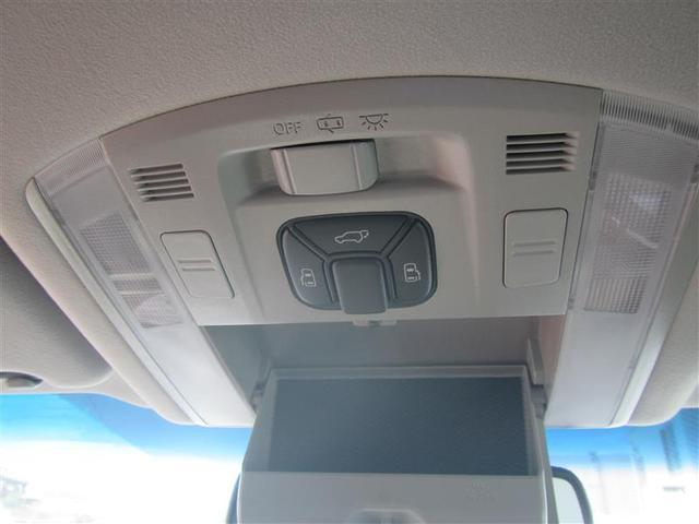 2.4Z ゴールデンアイズ 純正HDDナビ フルセグTV バックカメラ ETC 両側電動スライドドア(17枚目)