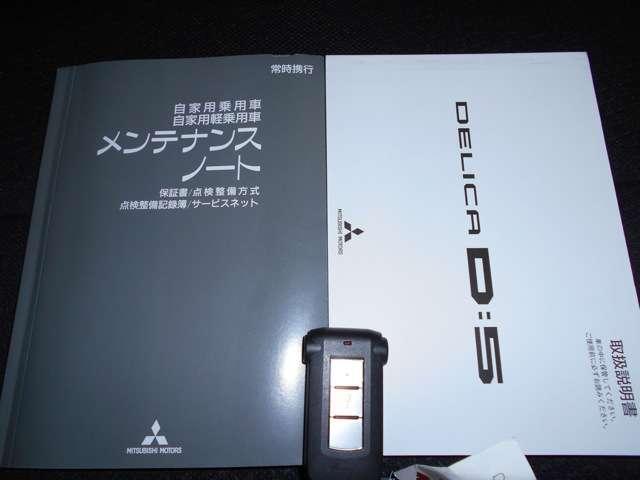 2.2 D パワーパッケージ ディーゼルターボ 4WD(19枚目)
