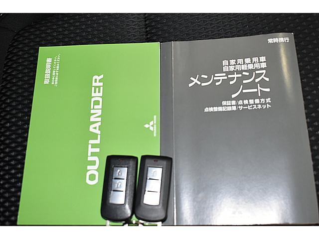 24Gセーフティパッケージ オーディオレス・スマートキー・ETC(19枚目)