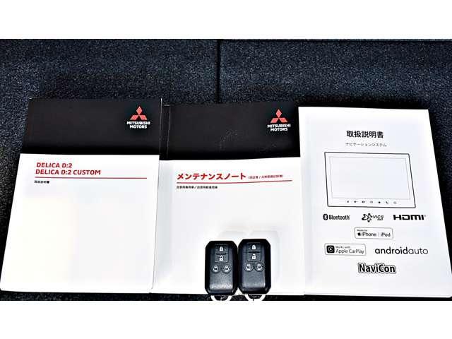 ハイブリッドMZ 全方位カメラパッケージ 両側電動スライドドア・全周囲カメラ (19枚目)