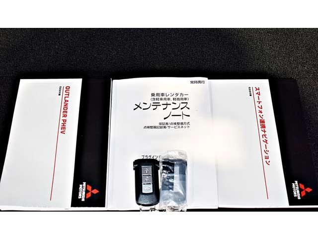 Gプラスパッケージ AC100V電源1500W・スマホ連携ナビ クルコン LEDヘッド フルセグTV メモリーナビ 4WD ETC シートヒーター 電動リアゲート アラウンドモニター サポカー バックカメラ ワンオーナー(19枚目)