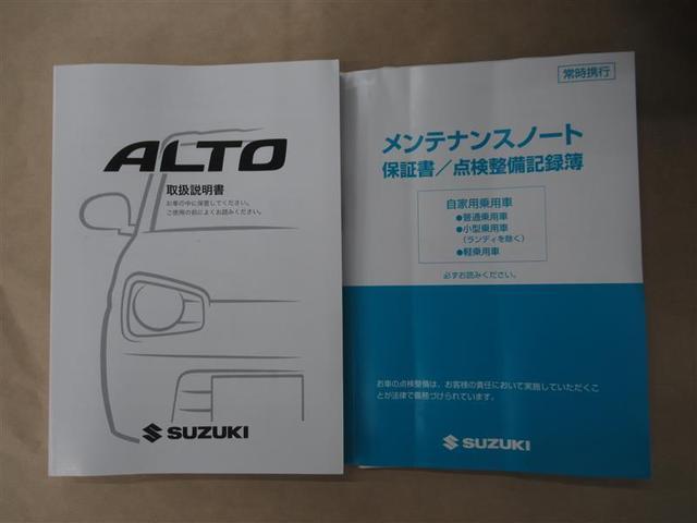 L フルセグ メモリーナビ DVD再生 ミュージックプレイヤー接続可 ETC アイドリングストップ(15枚目)