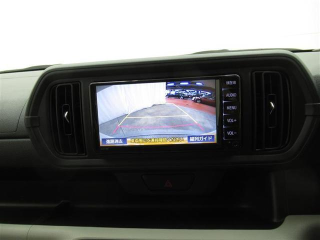 X LパッケージS ワンセグ メモリーナビ ミュージックプレイヤー接続可 バックカメラ 衝突被害軽減システム ETC ドラレコ ワンオーナー アイドリングストップ(18枚目)