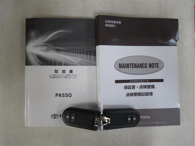 X LパッケージS ワンセグ メモリーナビ ミュージックプレイヤー接続可 バックカメラ 衝突被害軽減システム ETC ドラレコ ワンオーナー アイドリングストップ(21枚目)