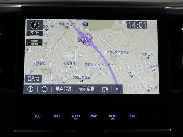 トヨタ純正T-Connectナビ NSZN-Z68T Bluetooth対応