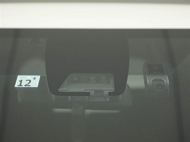 ZS 煌II 衝突被害軽減システム 横滑り防止機能 盗難防止装置 ドラレコ ETC スマートキー 両側電動スライド LEDヘッドランプ フルセグ バックカメラ アルミホイール ナビ&TV フル装備 ウオークスルー(13枚目)