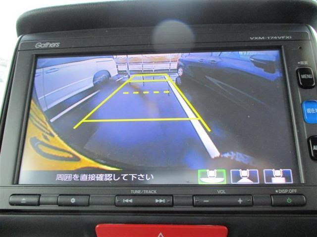 G SSパッケージ ETC スマートキー 両側電動スライド HIDヘッドライト フルセグ バックカメラ ナビ&TV フル装備 キーレス ABS エアバッグ 助手席エアバッグ メモリーナビ(7枚目)