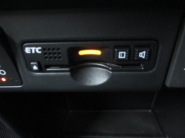 G SSパッケージ ETC スマートキー 両側電動スライド HIDヘッドライト フルセグ バックカメラ ナビ&TV フル装備 キーレス ABS エアバッグ 助手席エアバッグ メモリーナビ(8枚目)