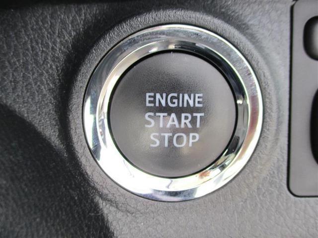 F セーフティーエディションII スマートキ 前後衝突軽減ブレーキ ABS(20枚目)