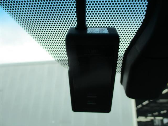 2.5Z Gエディション 被害軽減ブレーキ Bカメ ドライブレコーダー WSR 地デジTV LEDライト アルミホイール 盗難防止装置 CD ETC ナビTV 横滑り防止装置 メモリーナビ スマートキー パワーシート キーレス(13枚目)