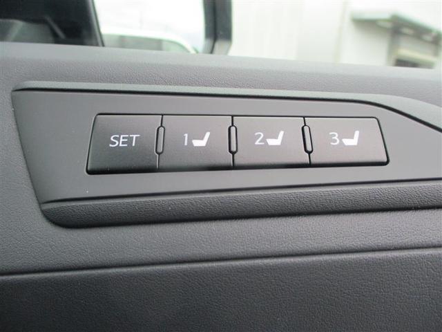 2.5Z Gエディション 被害軽減ブレーキ Bカメ ドライブレコーダー WSR 地デジTV LEDライト アルミホイール 盗難防止装置 CD ETC ナビTV 横滑り防止装置 メモリーナビ スマートキー パワーシート キーレス(22枚目)