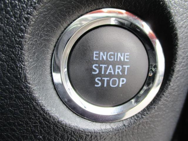 2.5Z Gエディション 被害軽減ブレーキ Bカメ ドライブレコーダー WSR 地デジTV LEDライト アルミホイール 盗難防止装置 CD ETC ナビTV 横滑り防止装置 メモリーナビ スマートキー パワーシート キーレス(29枚目)