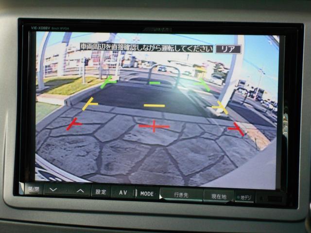 カスタム RS SDナビCDフルセグTV DVD再生 ETC(11枚目)