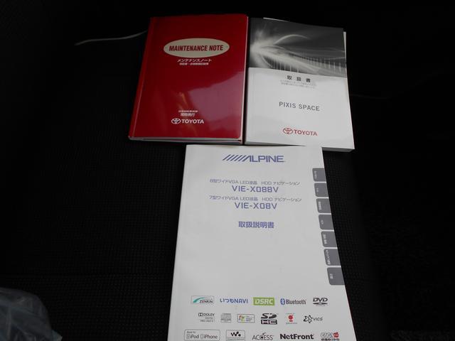 カスタム RS SDナビCDフルセグTV DVD再生 ETC(20枚目)