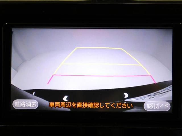 S チューン ブラック メモリーナビ ワンセグ スマートキ-(12枚目)