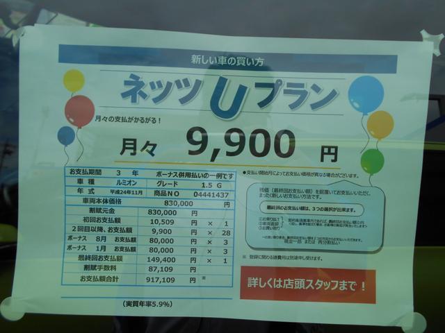 1.5G HIDヘッドランプ DVDナビ ワンセグTV CD(7枚目)