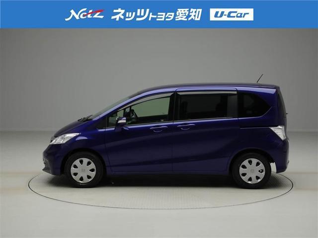 当社規定の為、愛知県内のお住まいの地域の方に限らさせて頂きます。