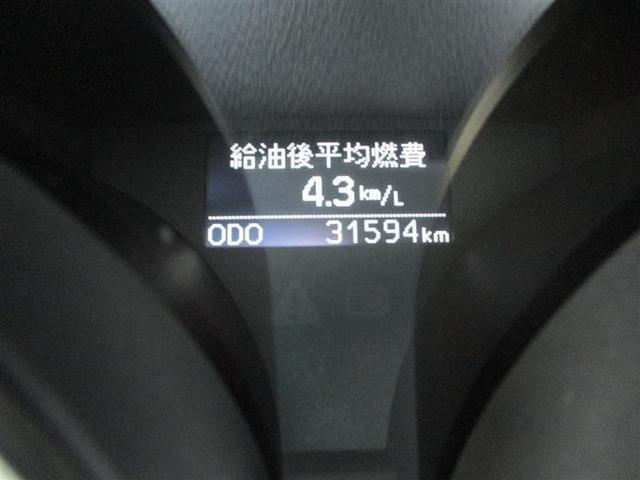 250G メモリーナビ パワーシート 純正アルミ ETC(21枚目)
