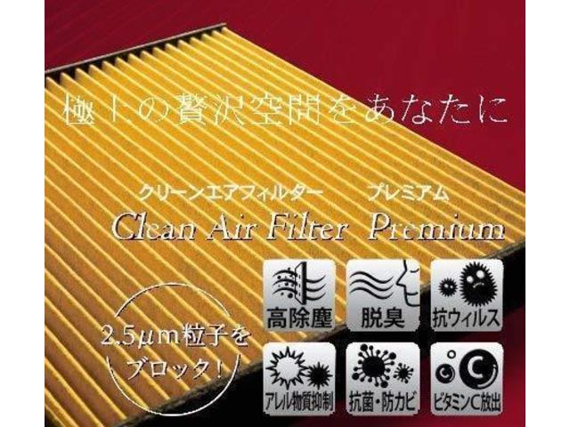 Z Aエディション 両側電動スライドドア ドライブレコーダー(19枚目)