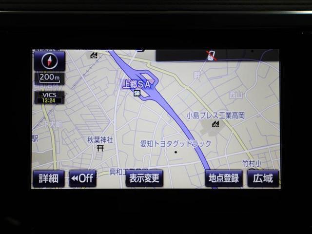 ZR メモリーナビ フルセグ CD 後席モニター 純正アルミ(10枚目)