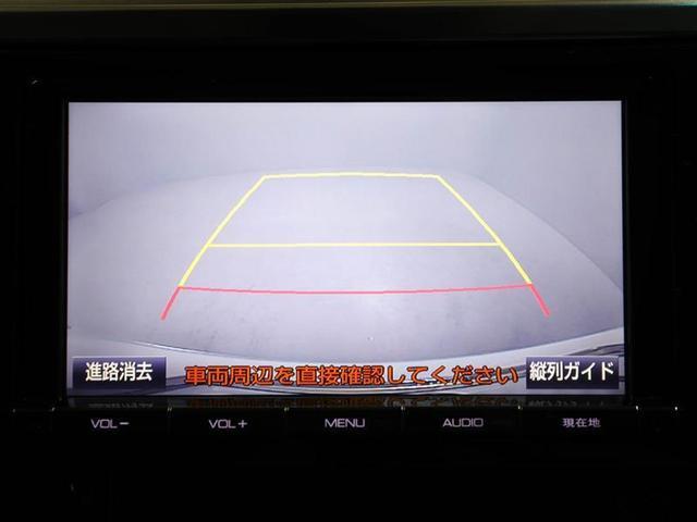 ZR クルーズコントロール スマートキ- 純正アルミ ETC(11枚目)
