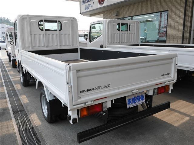 日産 アトラストラック 1.5t スーパーロー