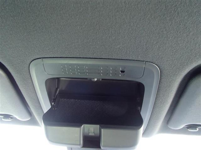 Si ダブルバイビー 10.5インチフルセグSDナビ SD録音 DVD再生 Bluetooth バックカメラ 後席モニター 両側パワースライド セーフティセンス クルコン LEDヘッドライト ETC 1オーナー 禁煙車(15枚目)