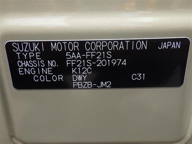 ハイブリッドMZ 衝突被害軽減システム バックカメラ 盗難防止装置 LEDヘッドランプ スマートキー アイドリングストップ(6枚目)