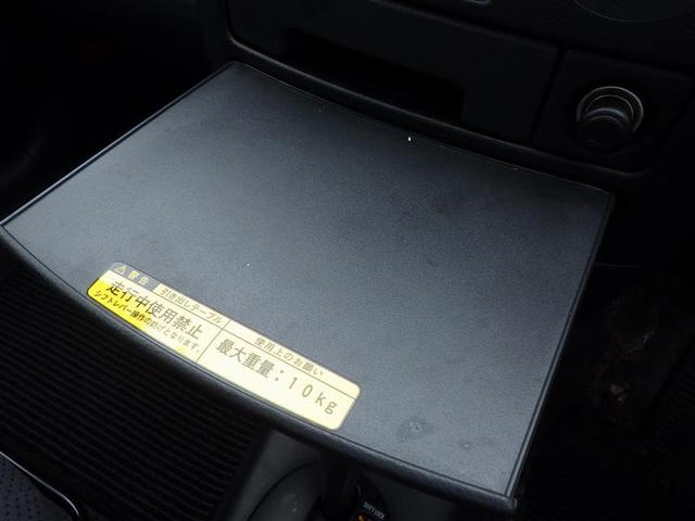 トヨタ プロボックスバン DXコンフォートパッケージ CD キーレス パワーウインドウ