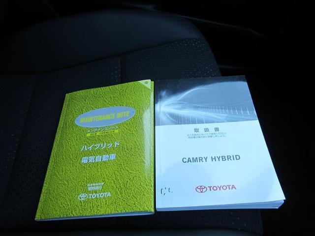 トヨタ カムリ ハイブリッド Gパッケージ・プレミアムブラック HDDナビ