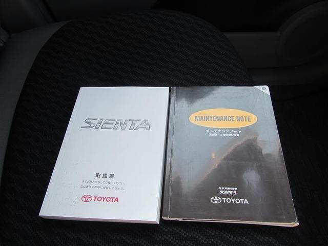 トヨタ シエンタ Xリミテッド ワンセグSDナビ DVD再生 バックモニター