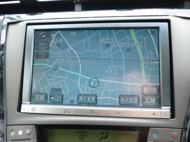 トヨタ プリウス S フルセグHDDナビ Bモニター モデリスタエアロ