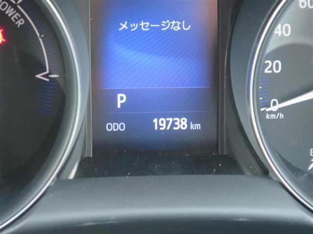 S レンタカーアップ セーフティセンス レーダークルコン(7枚目)