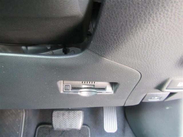S レンタカーアップ セーフティセンス レーダークルコン(17枚目)