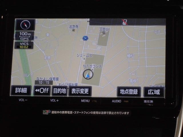 プレミアム SDナビバックモニターETC(5枚目)