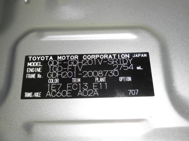 DX メモリーナビ バックカメラ 衝突被害軽減システム ETC ドラレコ 乗車定員6人 記録簿 ディーゼル(20枚目)