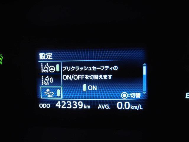S フルセグ メモリーナビ バックカメラ ETC 乗車定員7人 3列シート(11枚目)
