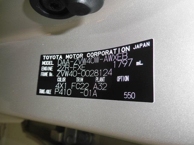 S フルセグ メモリーナビ バックカメラ ETC 乗車定員7人 3列シート(20枚目)