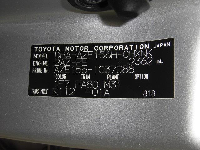 ベースグレード ワンセグ メモリーナビ DVD再生 ミュージックプレイヤー接続可 バックカメラ ETC HIDヘッドライト(20枚目)