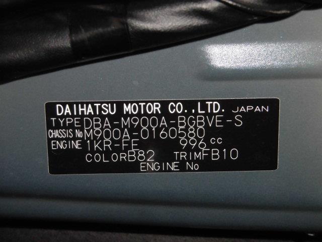 カスタムG S 衝突被害軽減システム 両側電動スライド LEDヘッドランプ(20枚目)