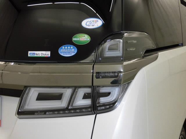2.5Z Gエディション フルセグ メモリーナビ DVD再生 ミュージックプレイヤー接続可 後席モニター バックカメラ 衝突被害軽減システム ETC 両側電動スライド LEDヘッドランプ 乗車定員7人 3列シート(8枚目)