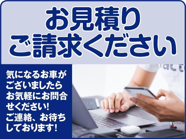 X メモリーナビ バックカメラ ETC 記録簿(24枚目)