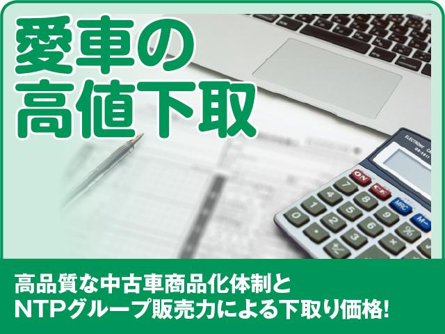 X メモリーナビ バックカメラ ETC 記録簿(37枚目)